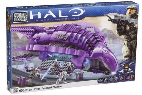 halo phantom